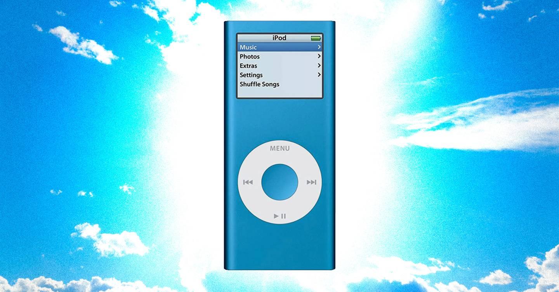 Cómo mi iPod Nano 2006 me está llevando a cabo el bloqueo
