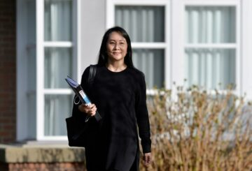Juez de Canadá rechaza la solicitud del director financiero de Huawei de agregar pruebas en la extradición de EE. UU.