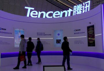 Las ganancias trimestrales de Tencent aumentan un 175%, superan las previsiones