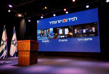 No hay un claro ganador en las elecciones israelíes, pero Netanyahu podría tener ventaja: encuestas a boca de urna