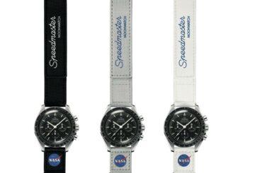 El último reloj de Omega cuesta solo £ 165