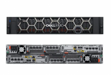 Avec le PowerStore 500, Dell EMC commercialise une baie d