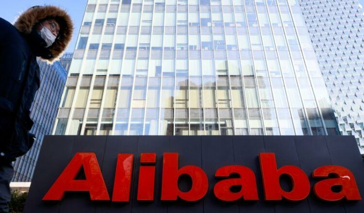 Alibaba de China invierte 350 millones de dólares en aumento de capital para el registro comercial Trendyol de Turquía