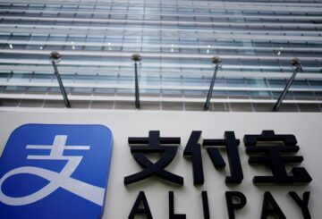 An Alipay sign at the Shanghai office of Alipay, owned by Ant Group, an affiliate of Chinese e-commerce giant Alibaba, in Shanghai, China, September 14, 2020. REUTERS/Aly Song/File Photo