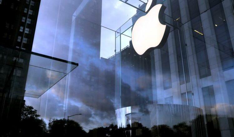 Apple planea expandir el negocio de anuncios - FT
