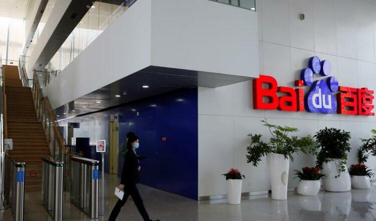 Baidu de China lanzará servicios pagados de transporte sin conductor en Beijing