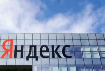 El regulador ruso abre un caso contra Yandex por presunta violación de la ley de competencia