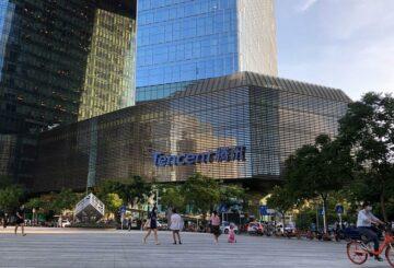 Exclusiva: China prepara sanción contra Tencent en represión antimonopolio: fuentes