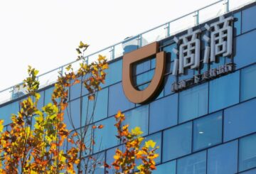 Exclusiva: Didi de China elige a Goldman y Morgan Stanley para una mega OPI en Estados Unidos: fuentes
