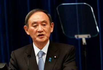 Japón y EE. UU. Apuntan a un acuerdo sobre la cadena de suministro de chips con la visita del primer ministro Suga, dice Nikkei