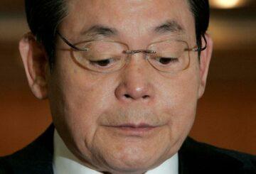 La familia Lee de Samsung pagará más de $ 10.8 mil millones de impuestos y donará arte