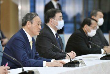 La liberación de agua de Fukushima no contradice la declaración de situación 'bajo control': PM Suga