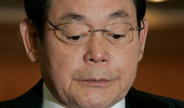 La presentación muestra por primera vez cómo se compartió la participación del difunto presidente de Samsung