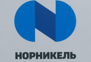 Nornickel impulsará la producción de productos de níquel en Finlandia para el mercado de baterías para vehículos eléctricos