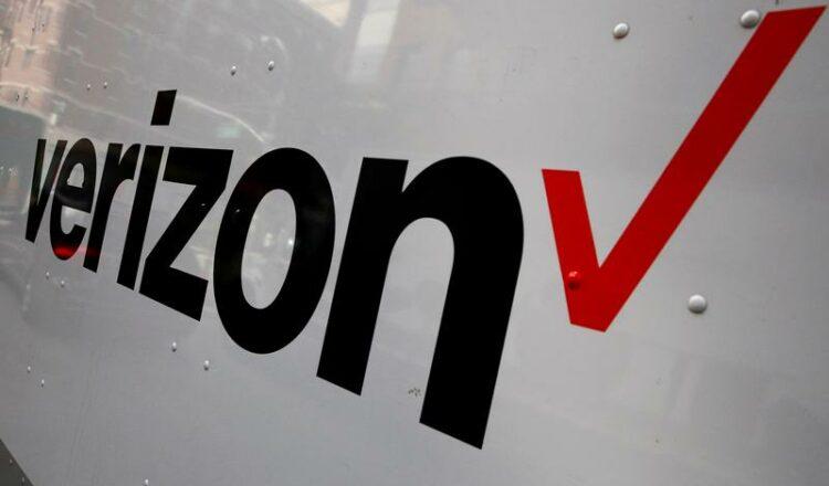 Verizon explora la venta de activos de medios, incluidos Yahoo y AOL - WSJ