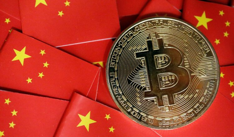 A representation of Bitcoin cryptocurrency is seen amid China