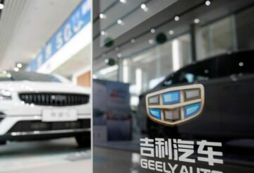 The Geely logo is seen at a car dealership in Shanghai, China August 17, 2021. Picture taken August 17, 2021. REUTERS/Aly Song