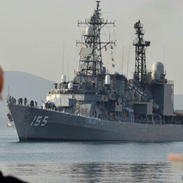 Japanese Maritime Self Defense Force